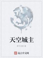 综影视:男神苏翻天