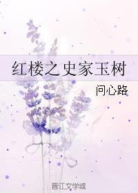 苏玥and公公